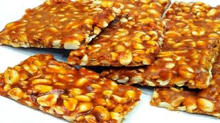 मूंगफली की चिक्की/moongfali ki chikki/peanut gud chikki bar /groundnut  Chikki /gajak recipe hindi/t