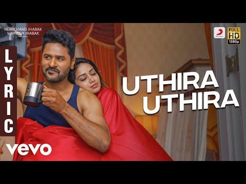 Pon Manickavel - Uthira Uthira Lyric | Prabhu Deva, Nivetha Pethuraj | D. Imman