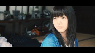いきものがかり『ラストシーン』MusicVideo