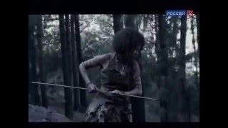 BBC: Рождение человечества: Битва за планету Земля: Neandertha / 2 серия