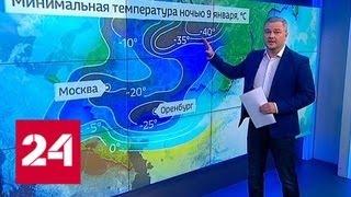"""""""Погода 24"""": 30-градусные морозы в Поволжье - Россия 24"""