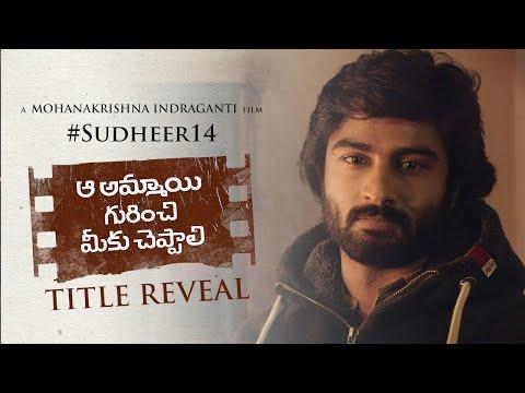 Sudheer 14 Title Reveal