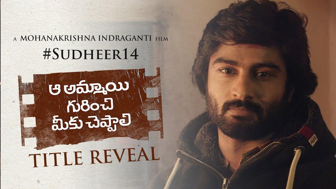 #Sudheer14 Title Reveal