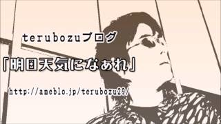 She's Leaving Home - The Beatles (日本語・和訳)terubozu【歌詞字幕あり】