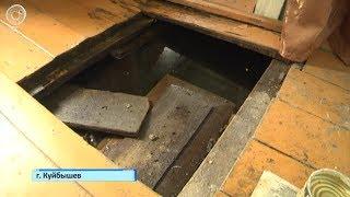 Наводнение вместо осушения. Грунтовые воды разрушают дома жителей улицы Папанина в Куйбышеве