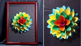 3d цветок-подарок своими руками из бумаги.