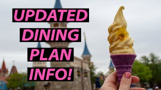 Disney Dining Plan 2020 - Updated Info With Disney Dining Plan Plus!
