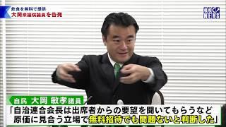 12月20日 びわ湖放送ニュース