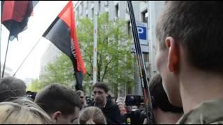 """""""Правый сектор"""" пикетирует Администрацию президента"""