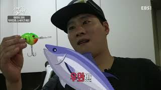 성난 물고기 - 태국의 괴어, 자이언트 스테이크 헤드_#001