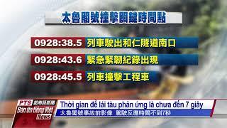 Đài PTS – bản tin tiếng Việt ngày 7 tháng 4 năm 2021