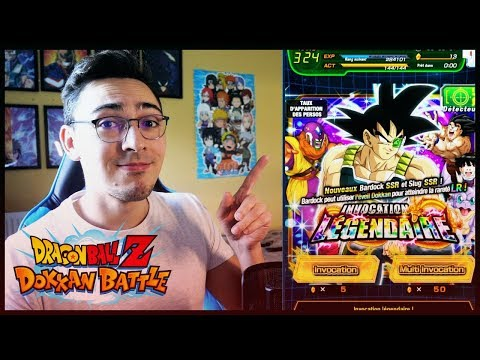 NOUVELLE CELEBRATION & INVOCATION LEGENDAIRE DOKKAN BATTLE (Sur Pc)