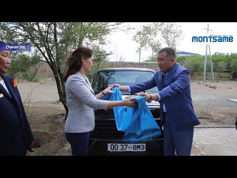 Өмнөговь аймгийн Мал аж ахуйн газарт нэн хэрэгцээтэй автомашиныг хүлээлгэн өглөө