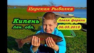 Рыбалка платная в ленинградской области