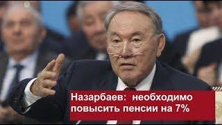 Новости Казахстана. Выпуск от 29.11.18