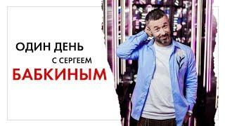 Сергей Бабкин. Какие у певца отношения со Святославом Вакарчуком?