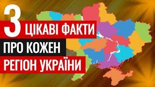 Серед трьох фактів про Кіровоградщину — унікальний Морозівський розріз