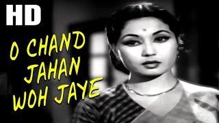 O Chand Jahan Woh Jaye | Lata Mangeshkar, Asha Bhosle