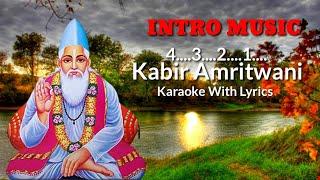 Kabir Amritvani Karaoke with lyrics - YouTube