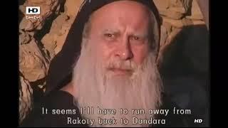 Bebnoda of Dandara