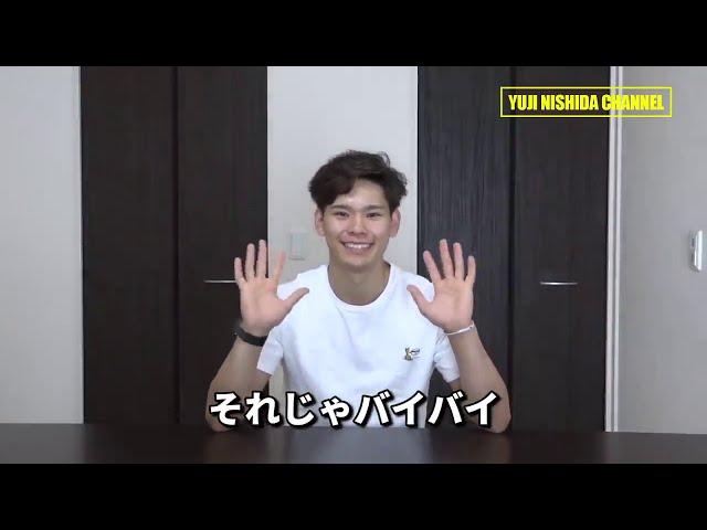 英語のNishidaのビデオ発音