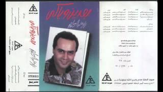 مازيكا Emad Abdel Halem - Mesh Enty La / عماد عبد الحليم - مش انتى لا تحميل MP3