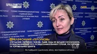 Правда тижня за 11.05.2019