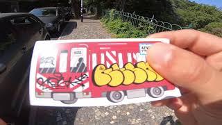 Graffiti Tagging And Bombing Trip Mission #4 - Graffiti - Resk12 (Lisbon)
