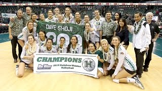 Rainbow Wahine Volleyball 2016 - #14 Hawaii Vs Cal Poly