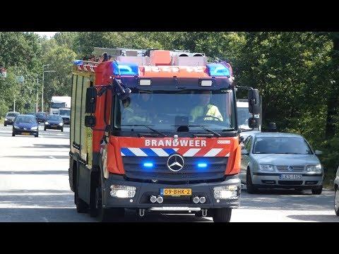 TS 21-1731 Brandweer Heesch en Politie met spoed naar een voertuigbrand op de Ruwaardsingel in Oss