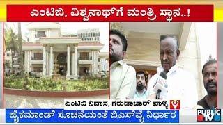 CM Yeddyurappa To Visit MTB Nagaraj's Residence To Console Him
