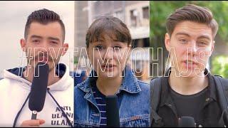 Film do artykułu: Młodzi Polacy z optymizmem...