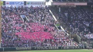 2013-08-12 夏 甲子園 延岡学園 応援 あまちゃん その1