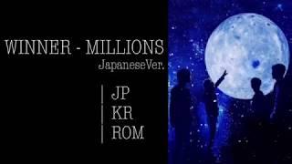 WINNER MILLIONS JapaneseVer.【日本語歌詞 JP+KR+ROM】