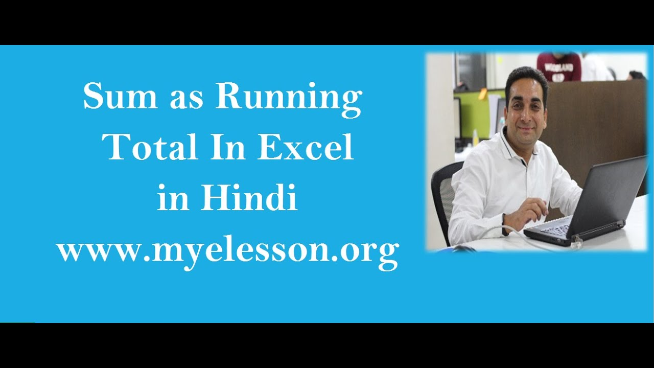 How to calculate running total in Excel