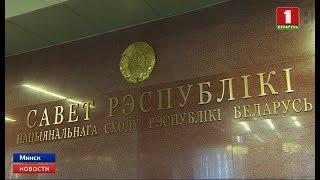 Депутаты обсудили регулирование законодательства в социальной, экологической и юридической сферах