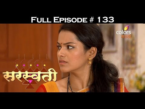 Saraswati--28th-May-2016--सरस्वती--Full-Episode