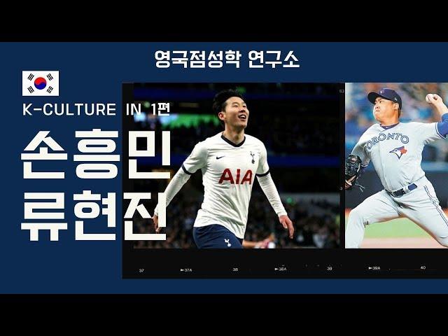 Pronúncia de vídeo de 대한민 em Coreano