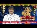 అమలాపురంలో దసరా హంగామా l Amalapura l Dussehra l 99TV Telugu - Video
