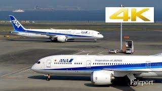 [4k] [羽田空港] Panasonic LUMIX DC-GH5 At Tokyo Haneda Airport [HND/RJTT]