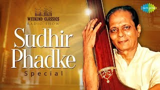 Weekend Classic Radio Show   Sudhir Phadke Special   Marathi   RJ Sanika
