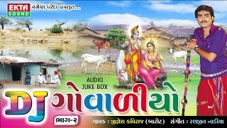 DJ Govaliyo Part-2 | Jignesh Kaviraj | Gujarati | Audio Juke Box