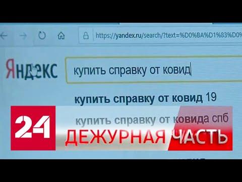 Страсти по золотому Карасю: В Москве судят известного в Якутии бизнесмена-мецената