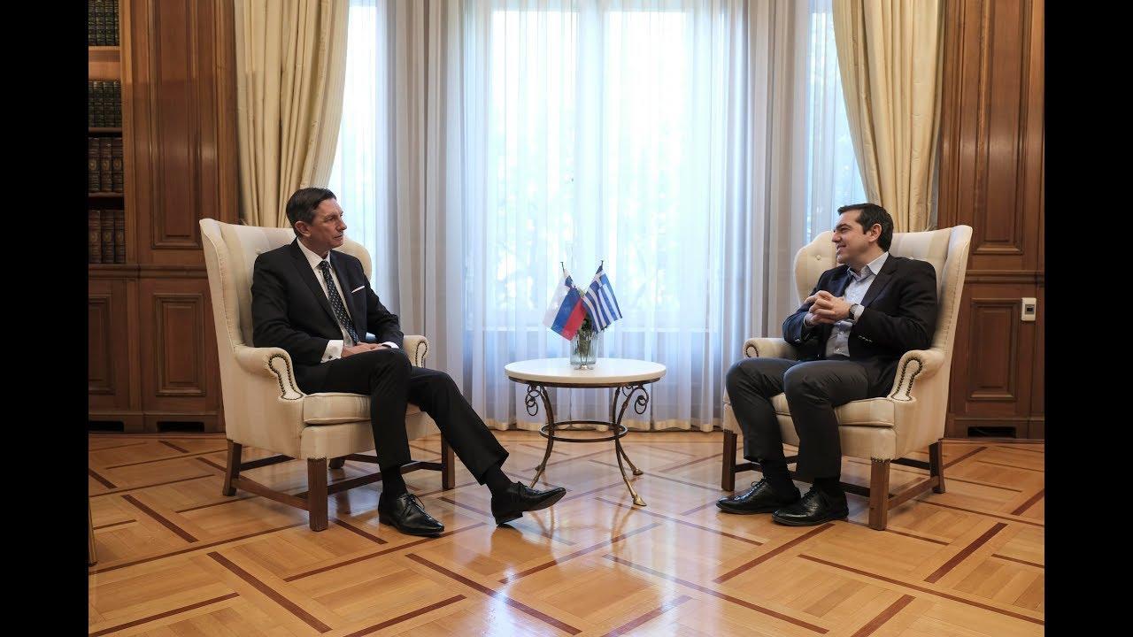 Συνάντηση με τον Πρόεδρο της Δημοκρατίας της Σλοβενίας κ. Borut Pahor