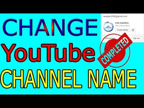 How To Change YouTube Channel Name Without Changing Gmail Name YouTube SEO Tips | Urdu Guideline