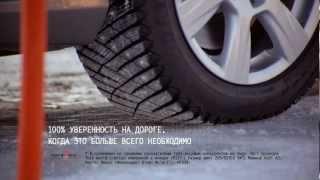 Dunlop Ice Touch рекламный ролик