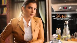 تحميل اغاني أصالة - مانهناش | Assala - Ma Nehnash MP3