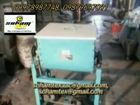 SS Incense Powder Mixing Machine