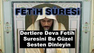 Dertlere Deva Fetih Suresi.. Abdurrahman El-Ussi عبدالرحمن العوسي