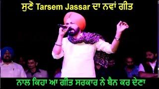 Tarsem Jassar Ne Gaya BAN Song Live On Stage